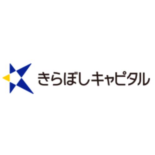 きらぼしキャピタル株式会社